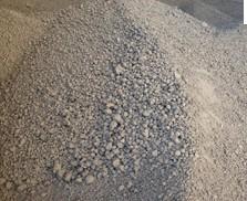 Comprar Cemento