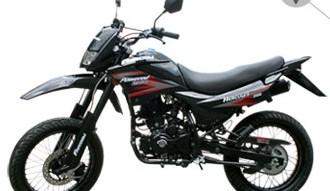 Comprar Motorcycle Travel