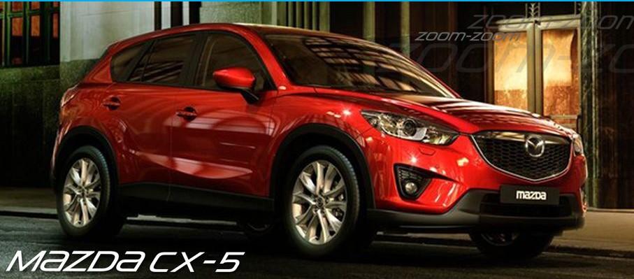 Comprar SUV modelo Mazda CX-5