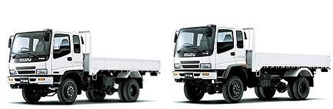 Comprar Vehiculos carga Isuzu series F