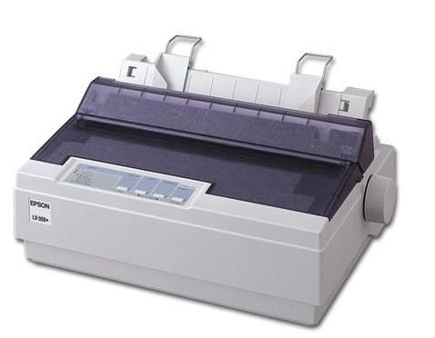 Comprar Impresoras matriciales