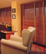 Las persianas de madera