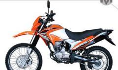 Bicicletas de montaña modelo XY200G