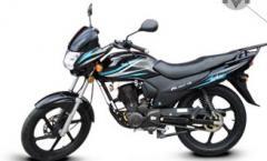 Moto urbanos modelo FR150-13