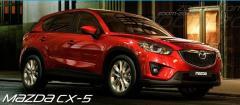 SUV modelo Mazda CX-5