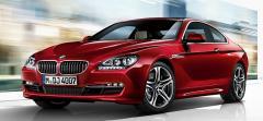 Coche coupe BMW 6 serie