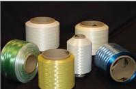 Artificial filament
