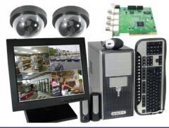 Sistema de Vigilancia con Camaras