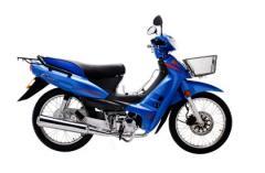 Ciclomotor Yumbo C110