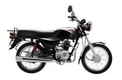 Motos para la ciudad Bajaj Boxer 100